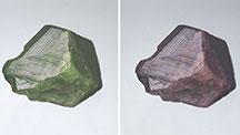 70.94-carat Alexandrite Rough