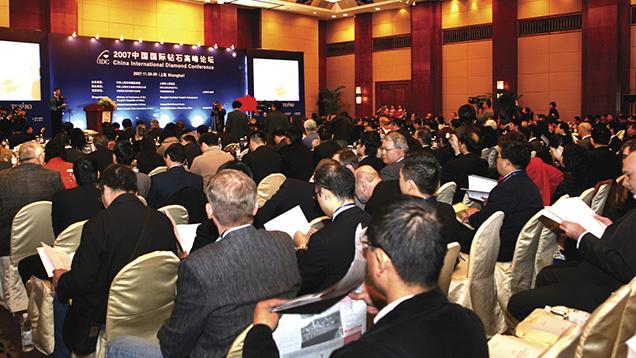 China International Diamond Conference