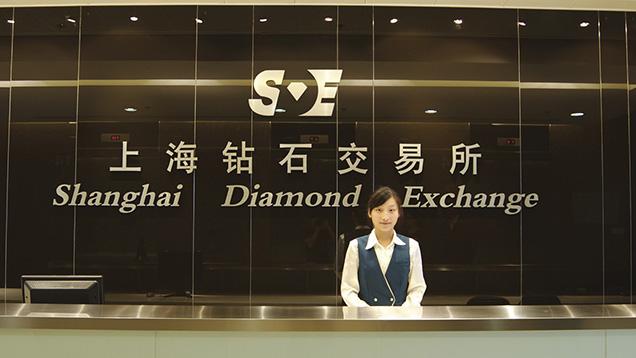 Shanghai Diamond Exchange