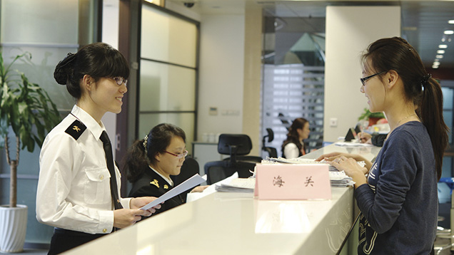 China Diamond Exchange Government departments