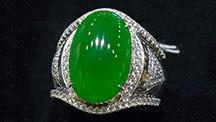 Jadeite cabochon ring
