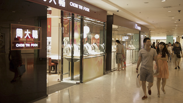 Chow Tai Fook retail store in China