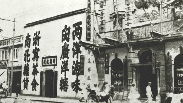 Original Shanghai location of an original Yinlou business