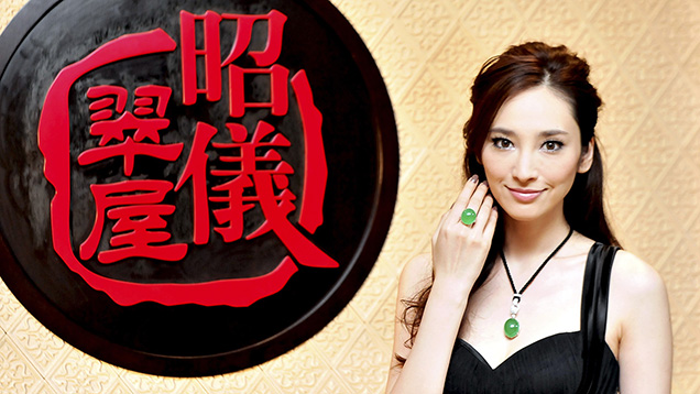 Movie star Pace Wu wearing Zhaoyi's imperial jadeite jewellery suite