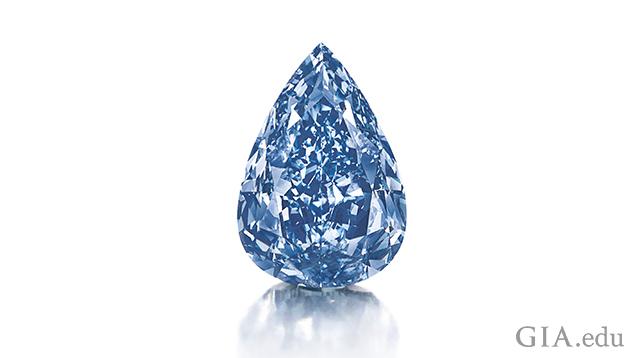 Image of pear-shaped blue diamond