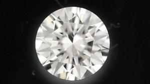 タイプIaB天然ダイヤモンド