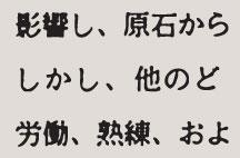 Timeline Event 1971 Japan 216x142