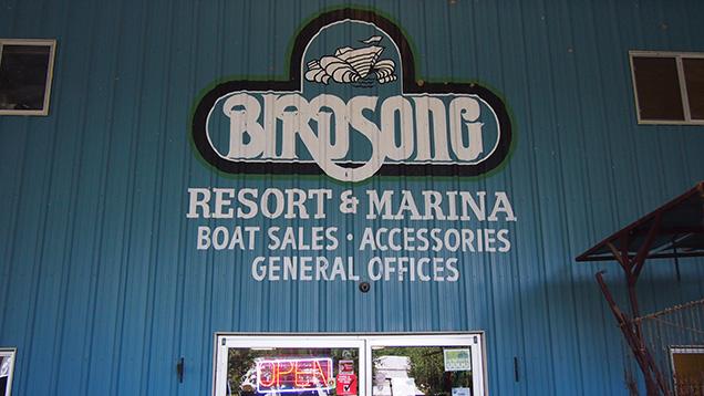 Front door of Birdsong Resort & Marina