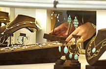 Jewelry Essentials