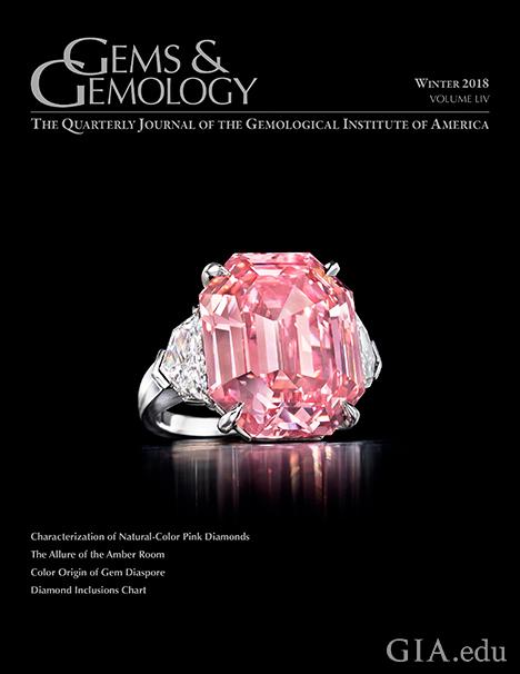 《宝石与宝石学》(G&G) 杂志的封面上印有一枚粉红色钻石大戒指和封面语。