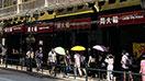 Scene of a retail street.