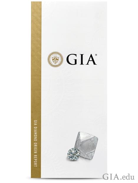 GIA report.