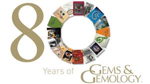 《宝石与宝石学》(Gems & Gemology) 创刊 80 周年 Hero