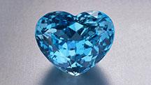 32.10 克拉心形巴西海蓝宝石