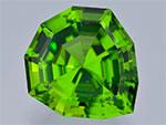 Gubelin Olivine (Forsterite) - Peridot 35195 150x113