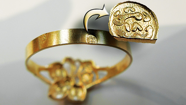 Hallmark applied to a Syrian ring