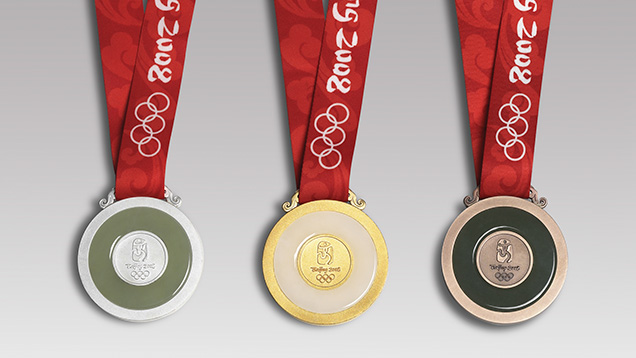 Beijing 2008 Olympic medals, mounted with nephrite