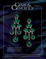 GG COVER SU07 61665