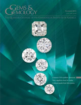 GG COVER SU12 118164