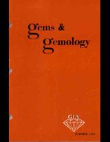 GG COVER SU67