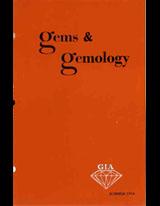 GG COVER SU74