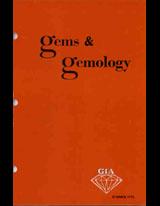 GG COVER SU76