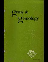 GG COVER SU79