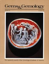 GG COVER SU83 82259