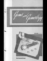 GG COVER WN56