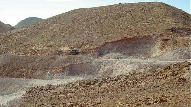 Front of open quarry in Boudi