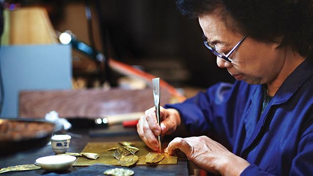 Master Jingyi Bai