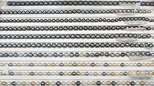 The increasing popularity of cultured pearls with unusual color and size combinations
