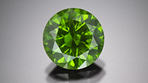 Top-quality Russian demantoid weighing 9.49 ct.