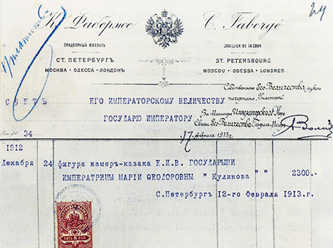 Fabergé's invoice for the Kudinov figure