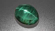Gilson cat's-eye synthetic emerald