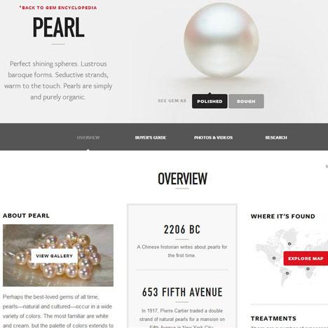 宝石百科事典 真珠の概要 468x468