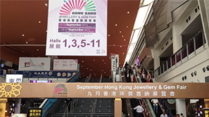 The Hong Kong Jewellery & Gem Fair will be an important indicator for business throughout Asia during the next  six months. Photo by Russell Shor/GIA
