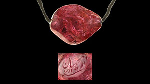 Inscribed Spinel